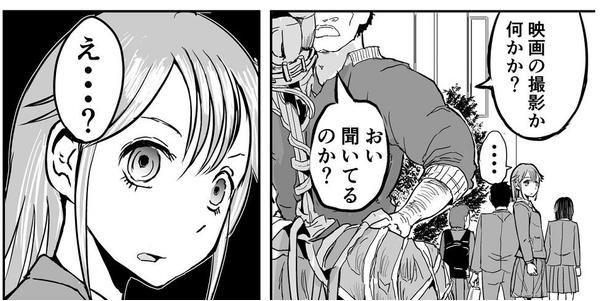 「学園パニックもので真っ先に死ぬタイプの体育教師]→5/9