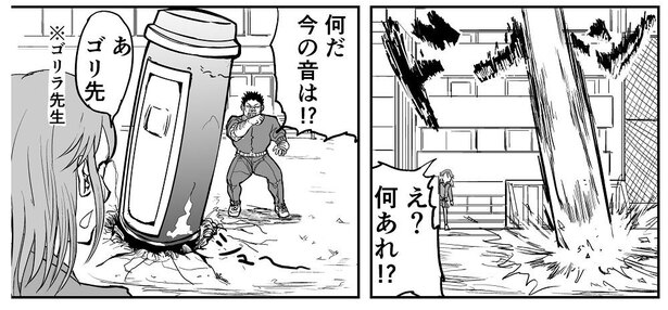 「異星人が襲来したとき、真っ先に殺されるタイプの体育教師]→2/12