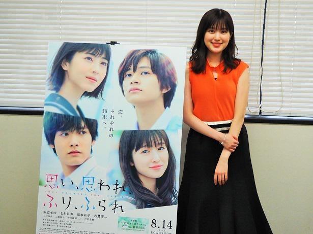 【画像】映画初主演でヒロイン演じ、注目集める福本莉子が自身の恋愛観を語ってくれた!