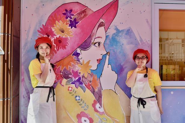 画家をイメージしたという店員さんの制服もカワイイ