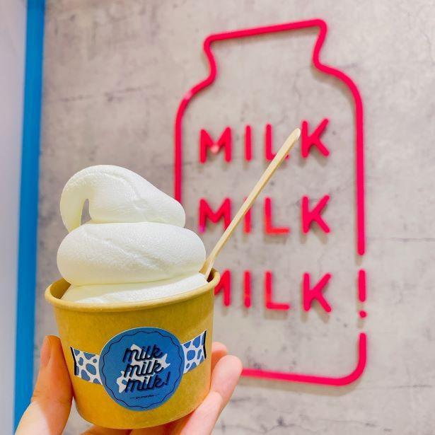 ミルクスイーツ専門店「MILK MILK MILK!」がオープン