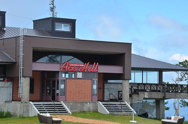ひと息つきたいときに訪れたい「レストハウス エースヒル」
