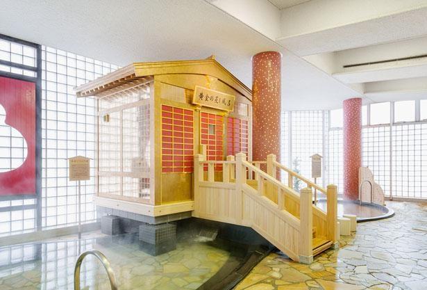 ⻩金の茶室がテーマの「⻩金の蒸し風呂」/太閤の湯