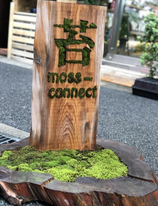 今田さんが店舗を構える南船場は、おしゃれなカフェやデザイナーズショップなどが立ち並ぶ個性的なエリア