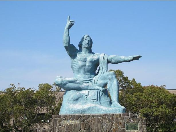 平和公園内にある「平和祈念像」