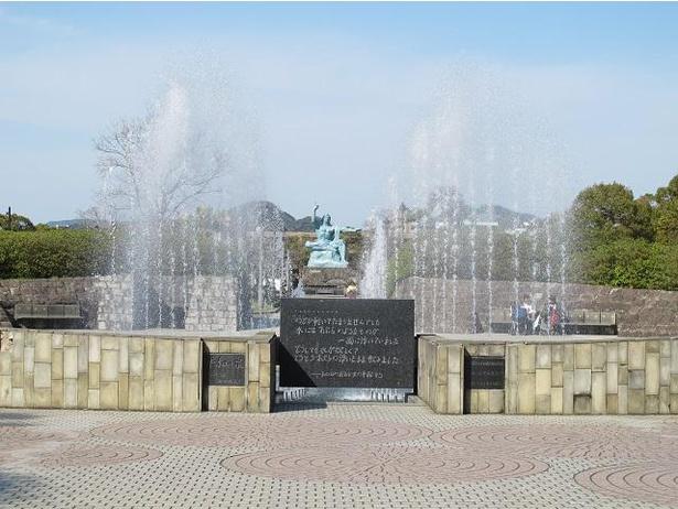 平和公園内にある「平和の泉」