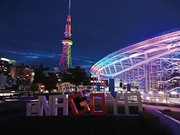名古屋テレビ塔の東にある「オアシス21」のライトアップも必見 / 名古屋テレビ塔