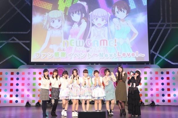 TVアニメ「NEW GAME!」2期制作決定!