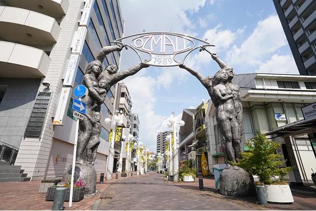 名古屋市北区にある大曽根商店街。JR、名鉄、地下鉄大曽根駅より徒歩すぐ