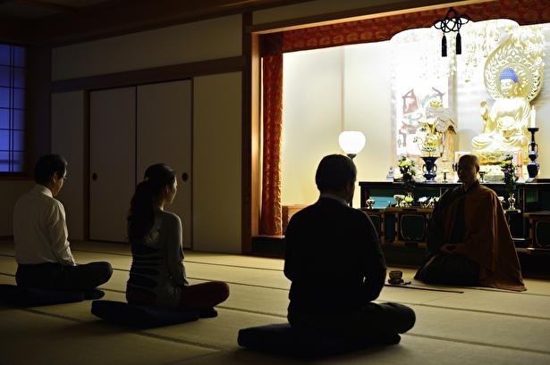 坐禅(11時~と14時~の2回)の体験は要予約。体験料は1100円