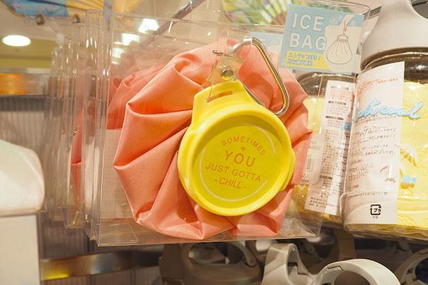 【写真】ピンク×黄色の組み合わせがかわいい「氷のう」ほか、熱中症対策グッズを一挙紹介