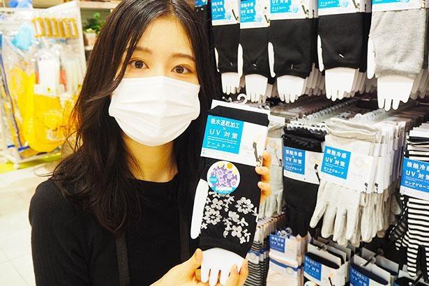 「3COINS アトレ吉祥寺店」に潜入!