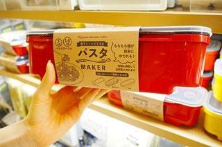 「これが300円?」便利アイテムで自炊をもっと楽しく!3COINSのおすすめキッチンツール5選