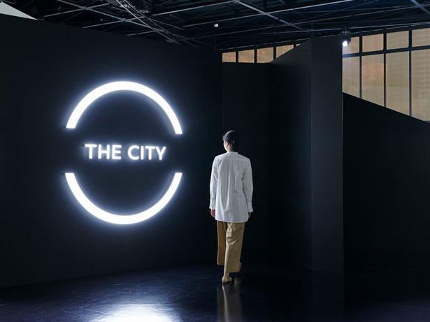 「未来を、歩く。」がテーマの「THE CITY」