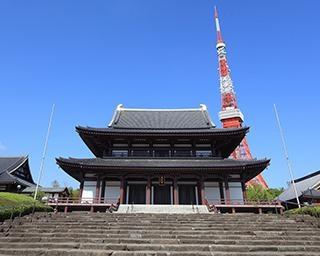 【コロナ対策情報付き】大本山 増上寺は600年の歴史をもつ日本有数の大寺院!その見どころを徹底紹介