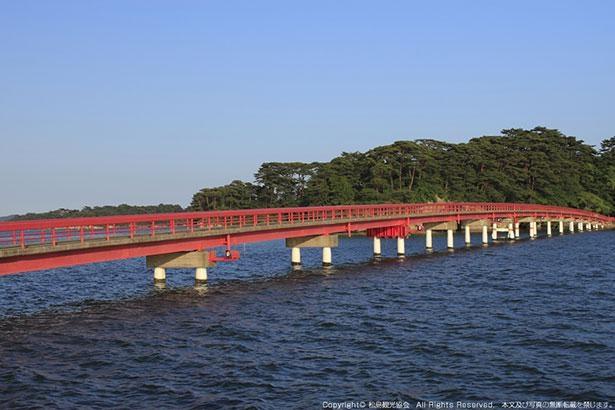 全長252メートルの福浦橋は「出会い橋」とも呼ばれるパワースポット