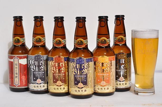 信州の自然が育んだ地ビールは数々の賞を受賞している