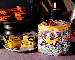 """【グッズ】""""幻のハロウィン限定缶""""が今年も登場!かわいすぎて欲しくなる「キャラメルゴーストハウス缶」の魅力"""