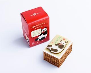 もふもふボディそのままに、上野のシンボル「ジャイアントパンダ」が遊び心あふれるバウムクーヘンに変身!