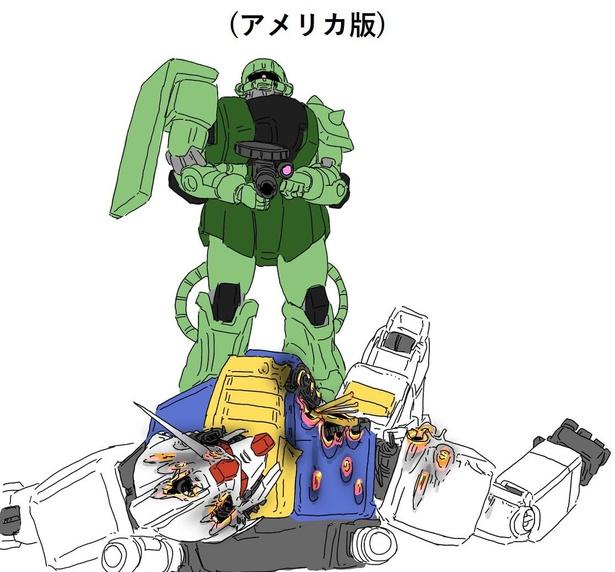 画像提供:ガンダムクソ解説bot