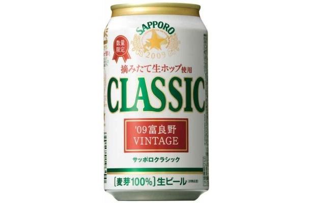 サッポロ クラシック'09富良野VINTAGE