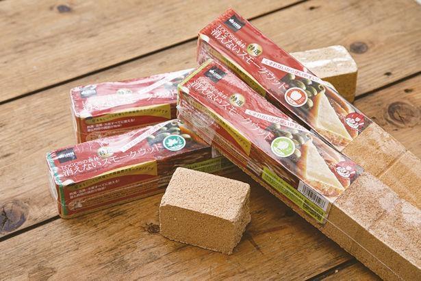 燻製ブロック(1ピース 税込400円)はブナ、メープルなど4種類から香りを選べる