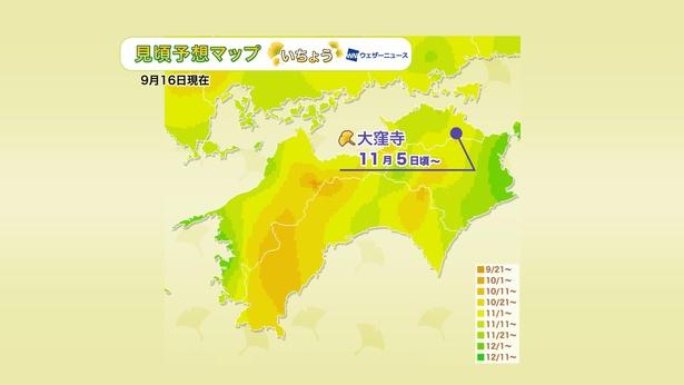 2020年 四国地方の紅葉(イチョウ)見頃予想マップ(9月16日現在)
