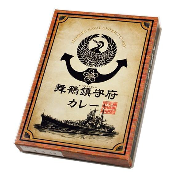 明治時代の海軍のレシピをもとに復刻された舞鶴鎮守府カレー(756円・税込)/舞鶴赤れんがパーク