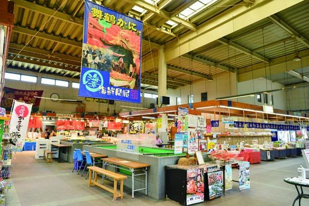 日本海の味覚がびっしり詰まった市場で食事やショッピングを楽しもう/道の駅 舞鶴港とれとれセンター