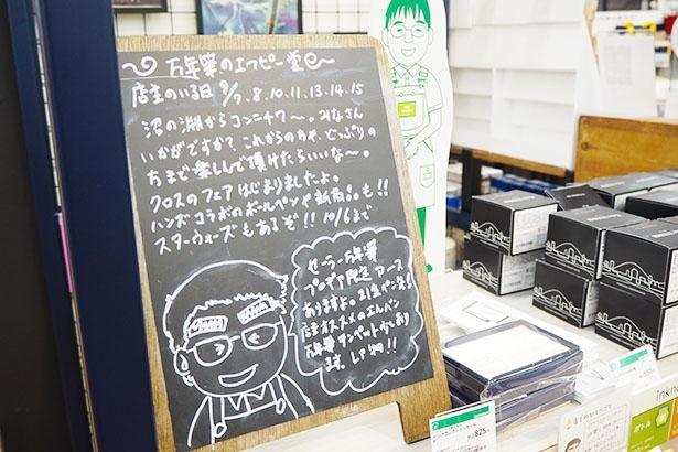 新宿店の中には、19のテーマの商店(ショップインショップ)が存在する