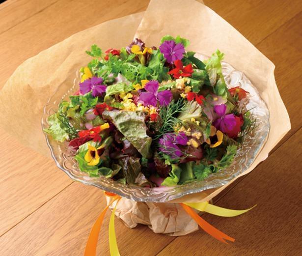 ハーブ&野菜たっぷり DBT特製花束サラダ(1280円)