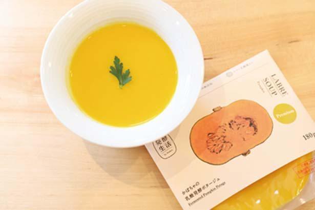 かぼちゃの乳酸発酵ラブレスープPremium(550円)/AMACO CAFE
