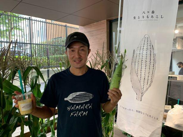 「HAMARA FARM」のCEO折井祐介氏