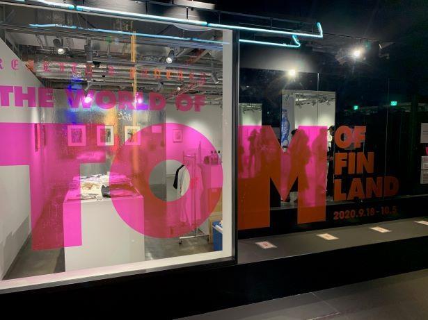 TOM OF FINLAND(トム・オブ・フィンランド)の日本初の個展を開催