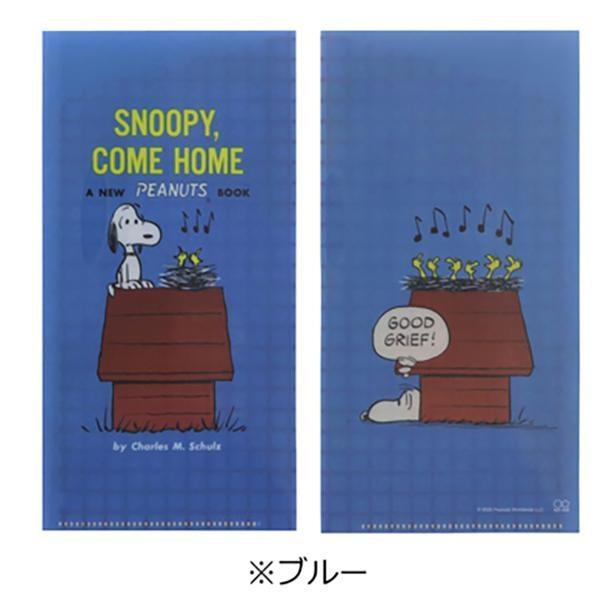 表紙と裏表紙で、スヌーピーとウッドストックの2コマ漫画になってる!