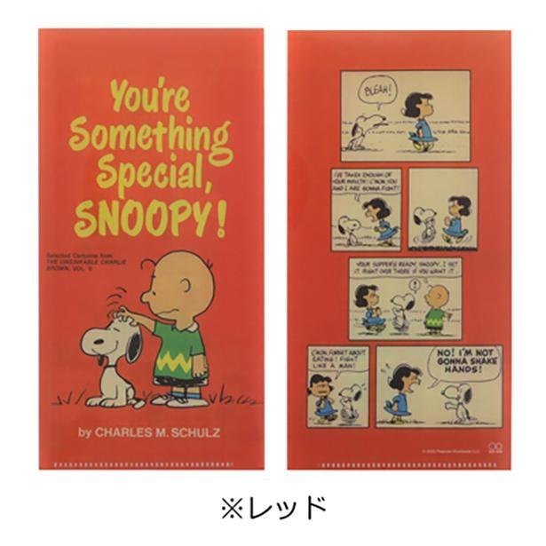 スヌーピーとルーシーの小競り合いに、チャーリー・ブラウンが口を挟むと……?