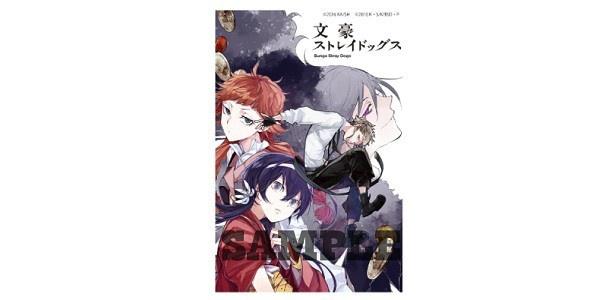 コミケで完売した「けものフレンズ」「幼女戦記」グッズが限定販売スタート!