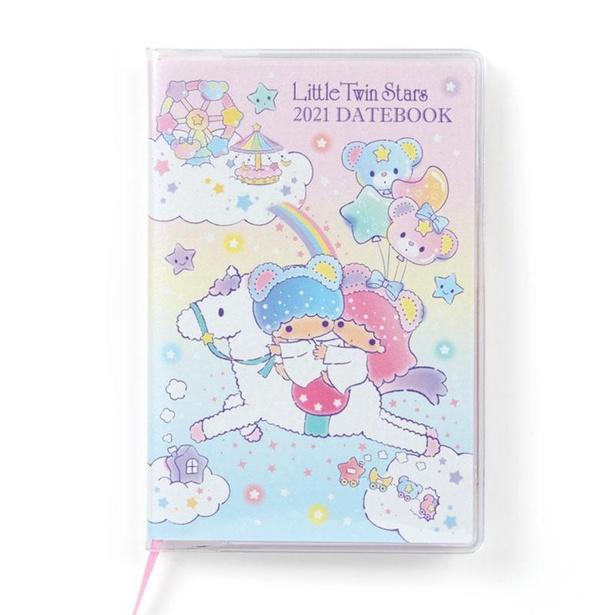 「リトルツインスターズ ポケットデイトブック 2021」(660円)