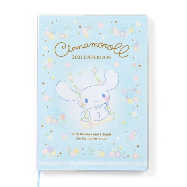 「シナモロール B6デイトブック 2021」(1100円)