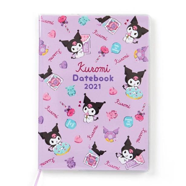 「クロミ B6デイトブック 2021」(1100円)