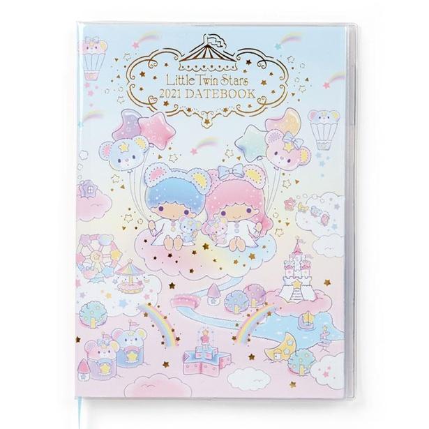 「リトルツインスターズ A5デイトブック 2021」(1320円)
