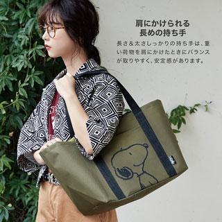 スヌーピーのショッピングバッグが秋カラーでかわいすぎ!レジカゴにぴったりな大容量サイズ