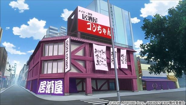 「AKIBA'S TRIP」第6話場面カットが到着。小倉唯演じるぴゅう子の正体は?
