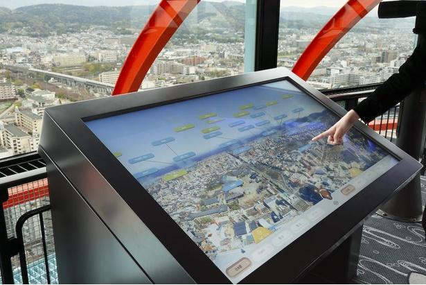 「タッチパネル式観光モニター」。検索した観光情報をQRコードで読み込むこともできる