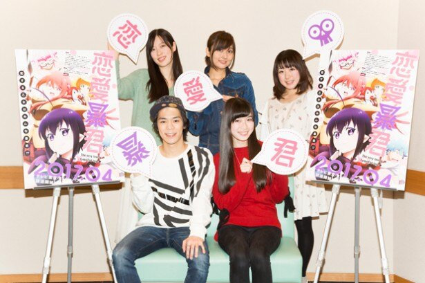 4月TVアニメ「恋愛暴君」キャスト発表。青山吉能、小野賢章らのコメント到着!