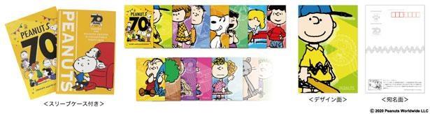 70周年にちなみ70枚のデザインのポストカードセット