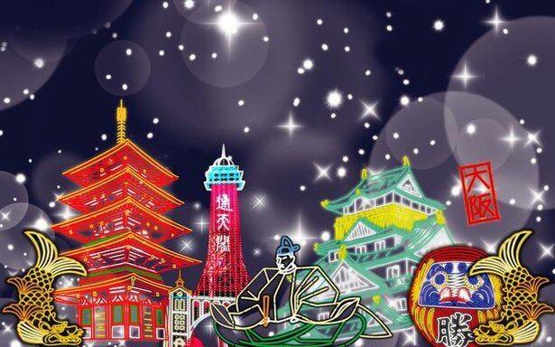 【写真】大阪城西の丸庭園が約300万球もの光できらめく!