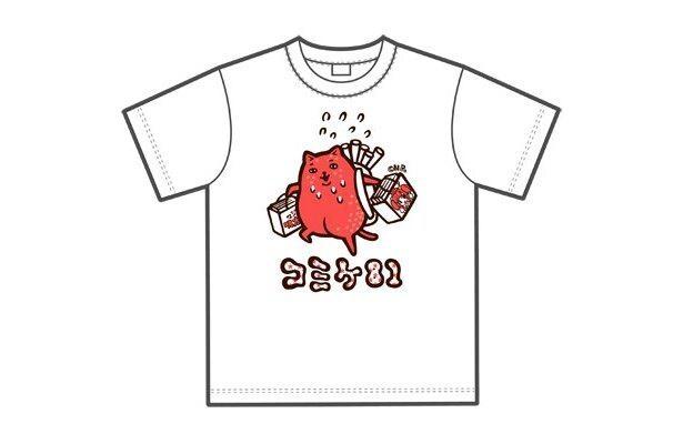 「福岡犬コミケTシャツ」