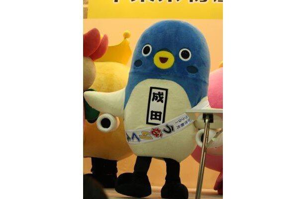"""【多彩な千葉県のゆるキャラ】ユルさピカイチ!ウナギと飛行機が合体した""""うなりくん"""""""