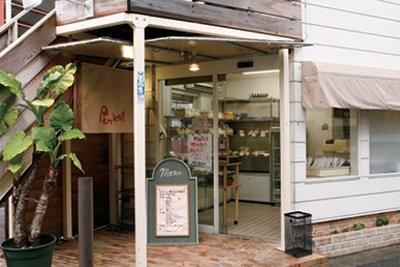 「パンキー」は、神奈川県茅ヶ崎市東海岸北3-1-1